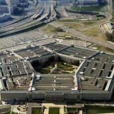 Biden Denied Entry to Pentagon