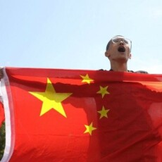 Feds: Zoom Executive Interrupted Meetings at Direction of Chinese Communist Govt