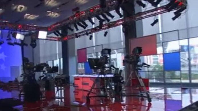 Fox News Set